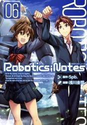 ROBOTICS;NOTES 漫画