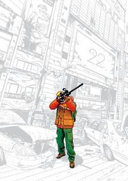 アイアムアヒーロー(22) 漫画