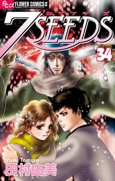 7SEEDS(34) 漫画