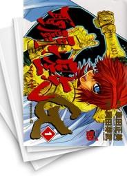 【中古】聖闘士星矢EPISODE.G (1-20巻) 漫画
