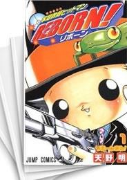 【中古】家庭教師ヒットマンREBORN!  (1-42巻) 漫画