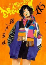 DRAGON JAM(16) 漫画