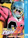 アイシールド21 29 漫画