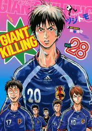GIANT KILLING(28) 漫画