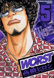 WORST(5) 漫画