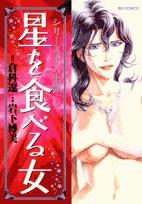シリーズ十人十艶 (1-2巻 全巻) 漫画