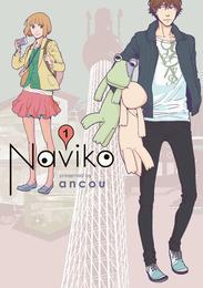 Naviko 1巻 漫画