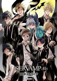 SERVAMP-サーヴァンプ-(10.5)