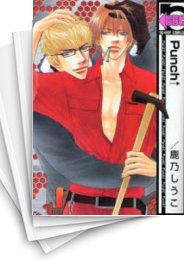 【中古】Punch↑ (1-5巻) 漫画