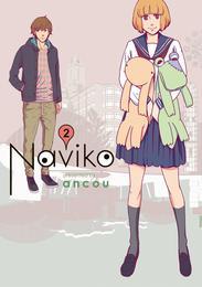 Naviko 2巻 漫画