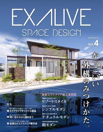 EXALIVE Vol. 漫画