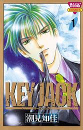 KEY JACK 1 漫画