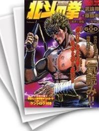【中古】北斗の拳 (1-12巻 全巻) 漫画