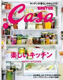 Casa BRUTUS (カーサ ブルータス)2017年 7月号 [楽しいキッチン] 漫画