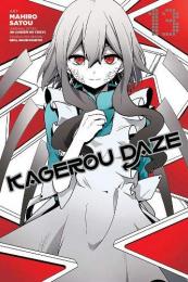 カゲロウデイズ 英語版 (1-13巻) [Kagerou Daze Volume 1-13]