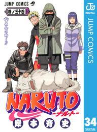 NARUTO―ナルト― モノクロ版 34 漫画