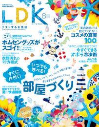 LDK (エル・ディー・ケー) 2015年 8月号 漫画