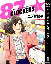 87CLOCKERS 1 漫画