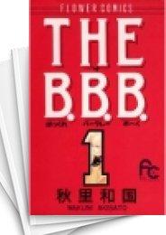 【中古】THEB.B.B (1-10巻) 漫画