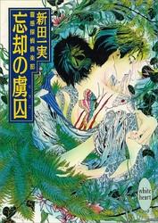 霊感探偵倶楽部 12 冊セット最新刊まで 漫画