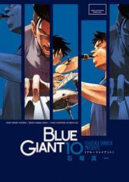 BLUE GIANT 漫画