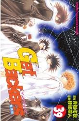 GetBackers-奪還屋- 39 冊セット全巻 漫画