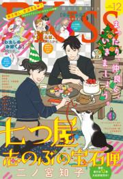 EKiss 32 冊セット最新刊まで 漫画