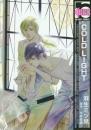 COLD LIGHT (1巻 全巻)
