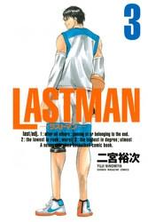 LASTMAN-ラストマン- 3 冊セット全巻 漫画