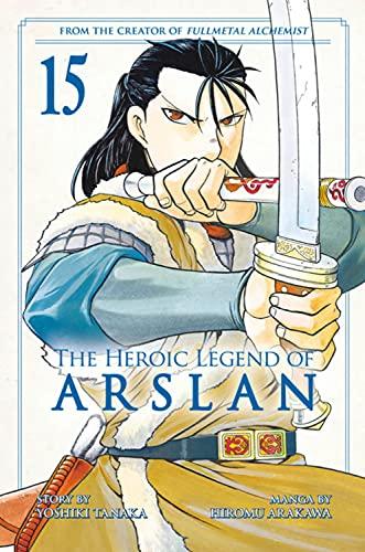 アルスラーン戦記 英語版 漫画