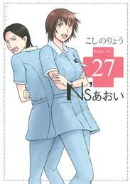 Ns'あおい(27) 漫画