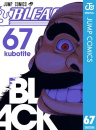 BLEACH モノクロ版 67 漫画