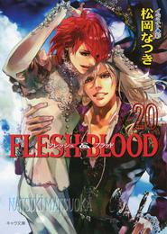 FLESH & BLOOD20 漫画