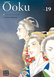 大奥 英語版 (1-17巻) [Ooku: The Inner Chambers Volume 1-17]