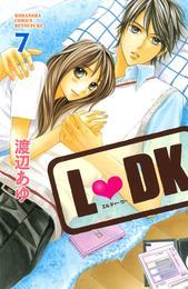 L・DK(7) 漫画