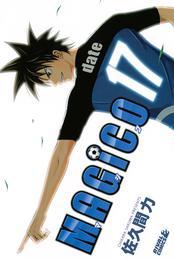 MAGiCO(17) 漫画