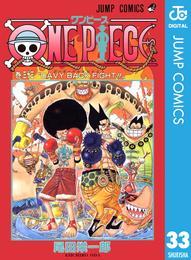 ONE PIECE モノクロ版 33 漫画