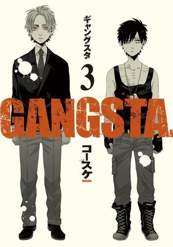 GANGSTA.  漫画