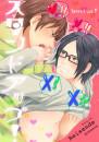 ステップアップ! 【短編】 2 冊セット最新刊まで 漫画