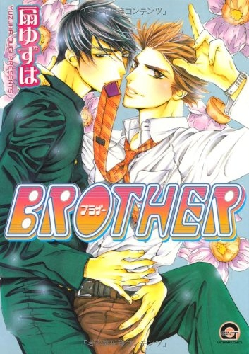 BROTHER 漫画