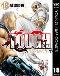 TOUGH 龍を継ぐ男 5 冊セット最新刊まで 漫画