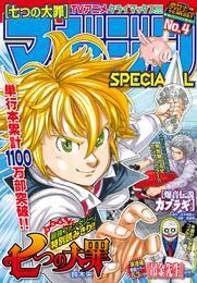 マガジンSPECIAL 2015年No.4 [2015年3月20日発売] 漫画