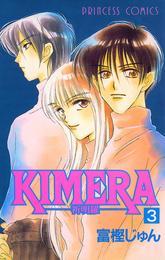 KIMERA ―祈明羅― 3 漫画