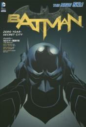 バットマン:ゼロイヤー陰謀の街 (1巻 全巻)