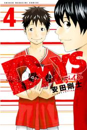 DAYS(4) 漫画