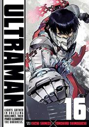 ウルトラマン 英語版 (1-14巻) [Ultraman Volume 1-14]