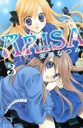 ARISA(3)