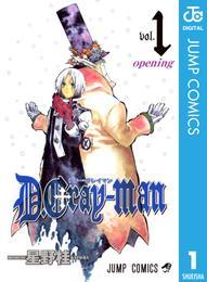 D.Gray-man 1 漫画