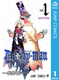D.Gray-man 1