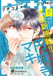 プチコミック 2019年7月号(2019年6月8日)